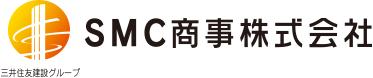SMC商事